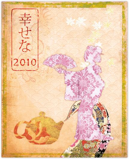 La boîte à thé 2010